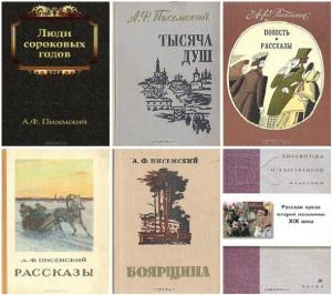 Pisemskii book covers