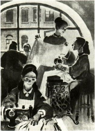 Illustration by Petr Naumovich Pinkisevich (1925-2004) of Vera Pavlovna's sewing cooperative