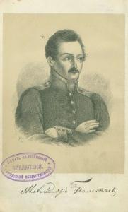 Aleksandr Polezhaev (1804-1838)