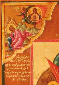 icon with Mary in the burning bush